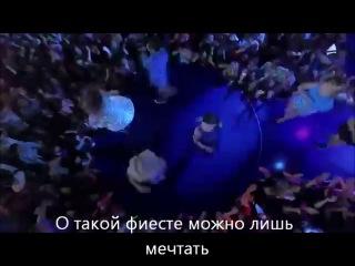 Виолетта 2 сезон 80 серия Esto no puede terminar с русскими субтитрами
