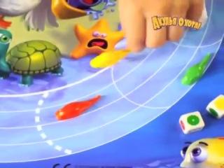 Акулья охота - Настольная игра - Hasbro Games