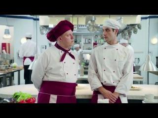 Кухня - 1 сезон 5 серия