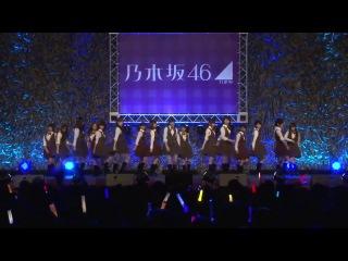 Nogizaka46 - Kizuitara Kataomoi (with Matsui Rena)