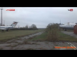 Народная армия Донецка взяла под контроль аэропорт Славянска