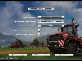 фарминг симулятор 2013