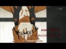 Изумление  Daze - Jin feat MARiA from GARNiDELiA [Mekaku City Actors Opening 1  Актеры ослепленного города Опенинг 1][Op][Russian Subtitles - KOF]