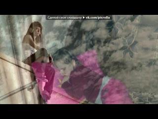 «С моей стены» под музыку  Aysel Teymurzade - Fallin . Picrolla