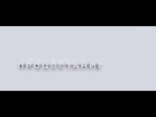 Голодные игры: Сойка-пересмешница. Часть I — Русский тизер #2 (2014) [HD]