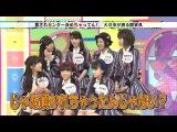 HKT48 no Goboten ep02 от 31 мая 2014 г.
