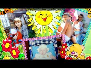«для ролика» под музыку Катя Бужинская - Маленькая доченька моя!. Picrolla