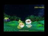 [FRT Sora] Pocket Monsters Best Wishes! The Armillary Sphere of Light and Shadow - Trailer [720p] [RUS SUB]