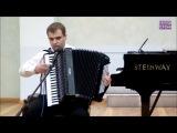 Денис Агабабян - Вальсирующий аккордеон