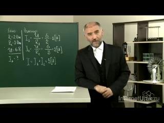 133. Решение задач по теме Электрические явления Физика 8 класс 0