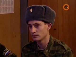 Солдаты 7 сезон 2 серия avi.