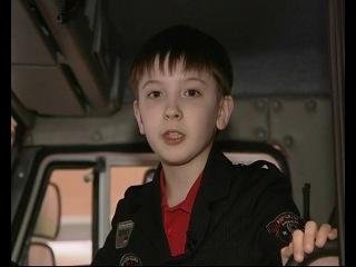 Савин Сергей (11 лет) рассказывает о лесных пожарах