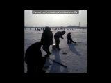 мое под музыку Dj Xetix - Prodigy - Omen (Hardstyle mix 2011). Picrolla