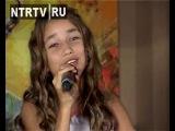 Юлия Началова-Нарисовать мечту