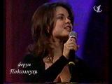 Наташа Королёва - Хрустальное сердце Мальвины (Золотой Граммофон 1997)