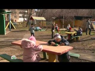 Прокурорская проверка 439 серия «Случай в детском садике» (Эфир от 17 апреля 2014 года!)