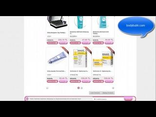 Cild bakım ürünleri