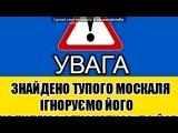 «Со стены Україна найкраща» под музыку Діти - Гімн Євромайдану. Picrolla