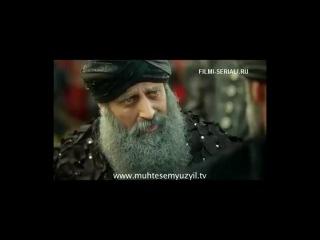 (Финал) Великолепный век 139 серия 2 анонс на русском | Filmi-seriali.ru