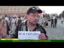 Харьков против ментовского беспредела. Robinzon