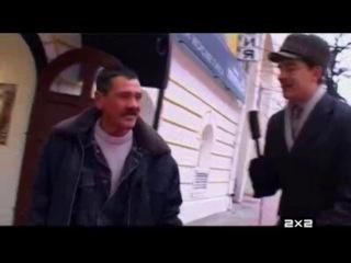 Реутов ТВ и Подольск ТВ открывают Россию - Часть №2
