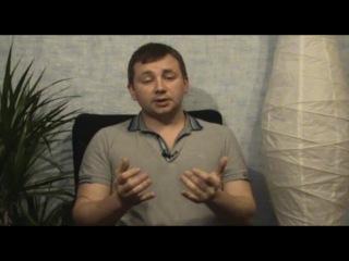 Александр Навацкий - о клубе телесно-ориентированной терапии