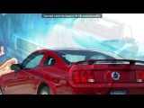 FOD MUSTANG под музыку Brian Tyler Feat. Slash - Mustang Nismo. Picrolla