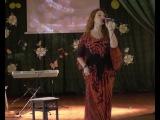 Елена Тальковская - Хочется (п.Саблино, женская исправительная колония №2)