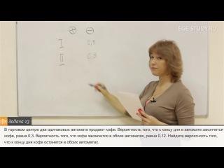 Теория вероятностей на ЕГЭ по математике - Анна Малкова
