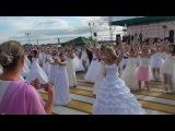 марафон невест 2014 массовый флеш-моб танец невест на набережной Ижевска