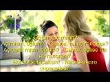 Иностранная невеста - Yabancı gelin