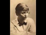 Мария Бабанова - Так нежна и тонка любовь людская