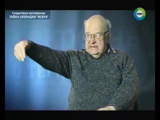 МТРК «Мир» -Секретные материалы -Тайны операции ''Искра'' (2013.01.25, блокада Ленинграда)