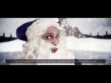 Великая рэп битва. Санта Клаус против Деда Мороза.