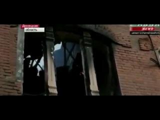 10 июня 2014,На юго востоке Украины продолжается противостояние силовиков и ополченцев.mp4