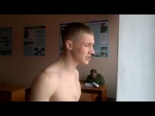 Парня бросила девушка когда он был в армии