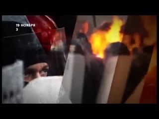 Анатомия государства украинского. Украина.ру. Док.фильм