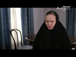 Вера, Надежда, Любовь. Марфо-Мариинская обитель (2013)