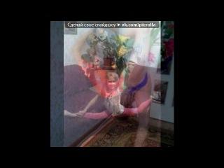 «С моей стены» под музыку французский рэп - ПАПА ПА ПА ПАПАПАПАООООООООООО))))))))))))   (окуенная) - Как долго я ее искал!!!Что за песня?! http://vkontakte.ru/club14482311 - Лучшая спортивная группа!  У нас много интересного! Все, про бодибилдинг, пауэрлифтинг, тяжелая атлетика, фитнес, качалка, культуризм, диеты, тренинг, питание. Picrolla