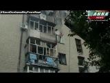 Славянск - Горят жилые дома. 09.06.2014 год.