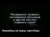 Russkie_Literaly_Crysis_3