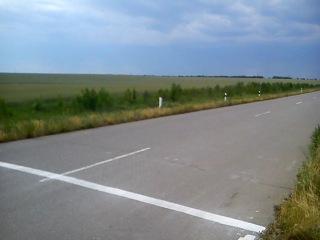 LADA Калина vs Skoda Fabia RS