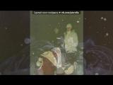 Десять лет! под музыку Потап и Настя - Вместе (New Version 2013) (httpvk.comdiscoeldorado). Picrolla