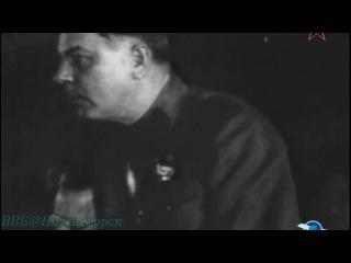 «Тайны наркомов (1). Климент Ворошилов» (Документальный, 2012)
