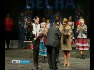 Вести-Саратов. Гала-концерт студвесны 2014 в театре драмы