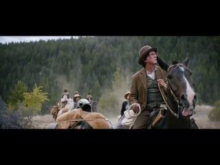 Фильм Золото / Gold (2013) HD Лицензия онлайн кино Приключения, Драма, Вестерн