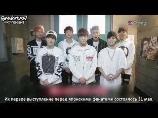 [RUS SUB][27.06.14] Arirang - BTS Debut in Japan
