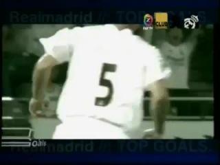 Зинедин Зидан - 10 лучших голов за Реал Мадрид