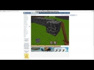 Копатель Онлайн построика дома на моей карте