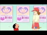 ¡Eh, que hay romance en el acuario! [www.shinchanfanes.webnode.es]